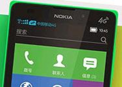 رونمایی-از-مدل-4g-گوشی-اندرویدی-نوکیا